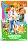 Smoby Spielwelten Musik 44 CATS Standmikrofon 7600520129