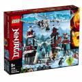 LEGO® NINJAGO Festung im ewigen Eis 1218 Teile 70678