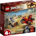 LEGO® NINJAGO Kais Feuer-Bike 54 Teile 71734