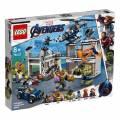 LEGO® Marvel Super Heroes™ Avengers-Hauptquartier 699 Teile 76131