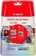 4 Canon Druckerpatronen Tinte CLI-521 BK / C / M / Y Multipack inkl. Fotopapier