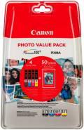 4 Canon Druckerpatronen Tinte CLI-551 BK / C / M / Y Multipack inkl. Fotopapier