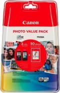2 Canon Druckerpatronen Tinte PG-540 XL BK / CL-541 XL tri-color Multipack inkl. Fotopapier