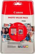4 Canon Druckerpatronen Tinte CLI-571 BK / C / M / Y Multipack inkl. Fotopapier