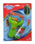 Simba Outdoor Spielzeug Seifenblasen Ventilator zufällige Auswahl Bubble Fun 107282316
