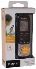 Sony digitales Diktiergerät ICD-BX140 4GB silber